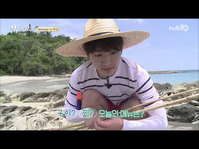 [160923선공개] 온유 (ONEW) - 채연, 오늘 합법적() 먹방 시작!