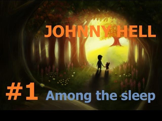Джонни Хелл прохождение Among The Sleep Среди Сна Часть 1
