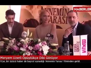 Пресс-конференция фильма «Материнская рана» в Измире; 12 марта 2016 г.