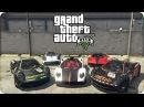 Grand Theft Auto V GTA 5 super treiler под русский рэп