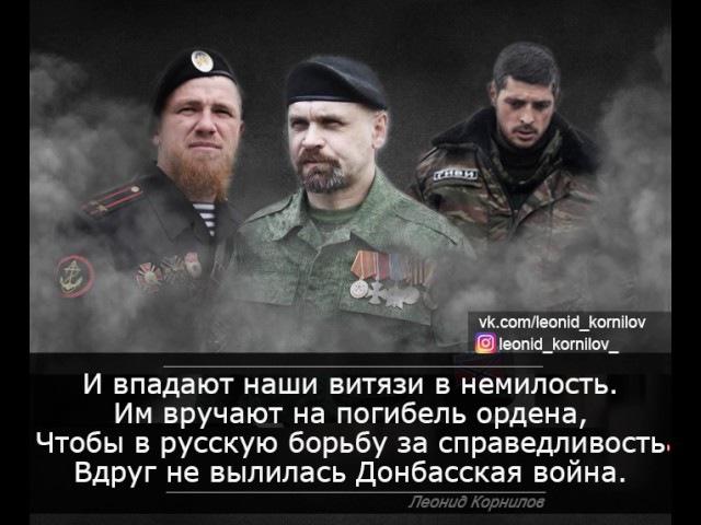 СЕРАЯ ЗОНА Убийство Гиви Моторолы Мозгового Леонид Корнилов