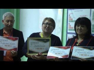 G-TIME CORPORATION  г. Вручение 3 000 000 тенге партнеру из Алматы