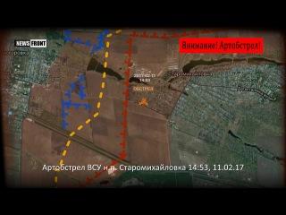 ДНР: Артобстрел ВСУ поселка Старомихайловка
