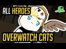 Overwatch but with Cats - ALL HEROES - Katsuwatch (old)