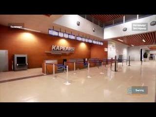 Интерактивная презентация на игровом движке UE4. Концептуальная модель аэропорта Петрозаводск.