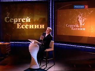 """Вениамин Смехов - """"Я пришел к вам со стихами""""  Сергей Есенин"""
