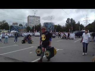 День города Химки 2016 г.Чемпионат России по силовому экстриму.