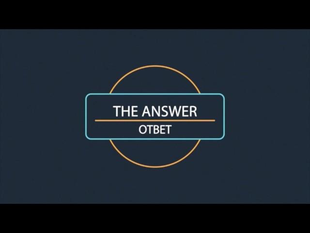 КАК БОГ НАКАЗЫВАЕТ? | Виктор Томев