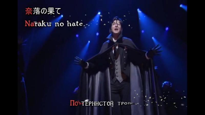 Noahs Ark Circus - Keiyaku (оригинал караоке) (хардсаб)
