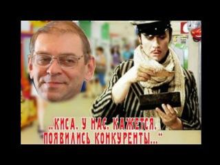 Сергей Пашинский. Скрытые факты биографии афериста экстракласса