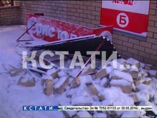 Наследие снежной зимы вместе с козырьком едва не сошло на головы жителям Кстова