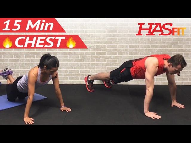 HASfit 15 Min Chest Workout at Home Силовая тренировка для груди с гантелями