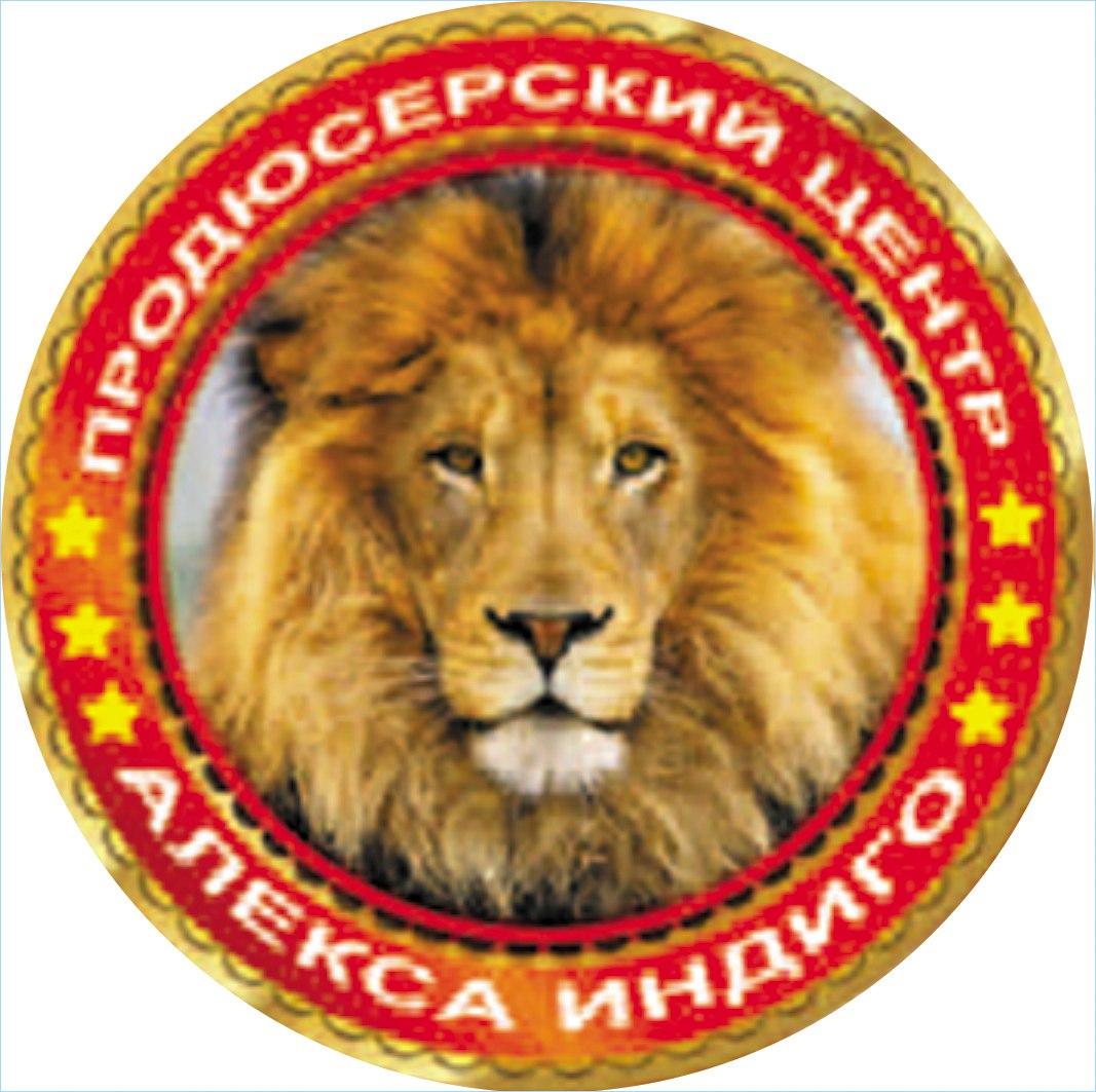 """Афиша Рославль Цирк """"Граф Орлов"""" Рославль"""