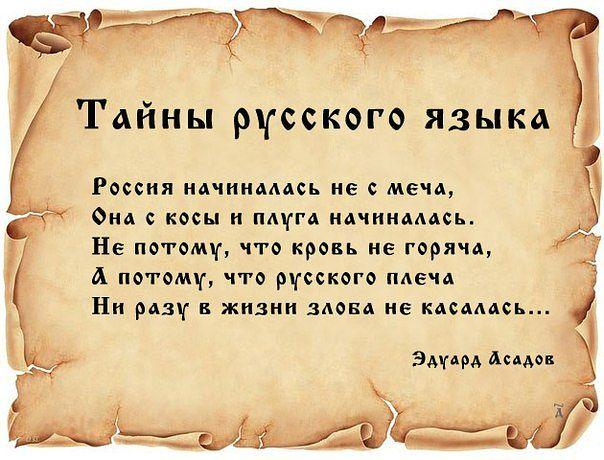 что значит слово открытка платья греческом стиле