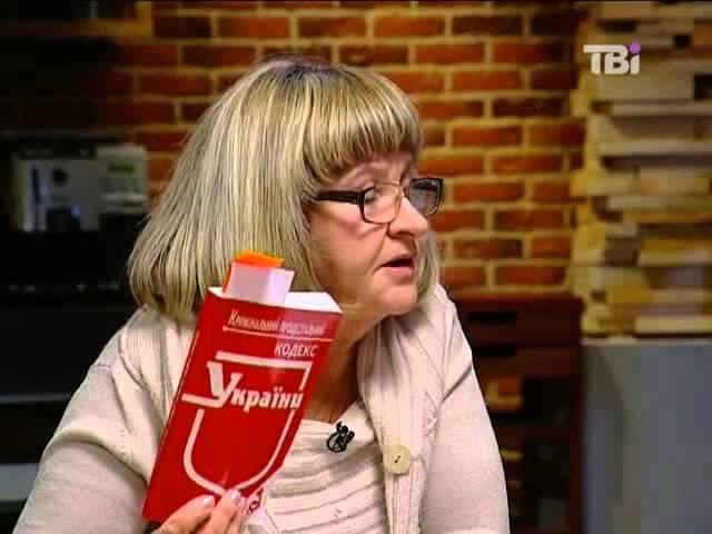 Правозахисник Тетяна Яблонська та адвокат Сергiй Власенко про новий КПК