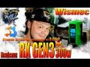 Wismec Reuleaux RX Gen3 300w и прошивка ArcticFox на 0.05 Ω | Мощный Малыш 😎