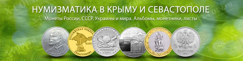 away.php?to=http%3A%2F%2Fx-coin.ru%2F