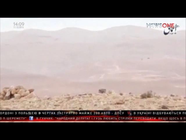 Боевики Исламского Государства захватили Пальмиру 11.12.16