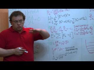 Существует ли фотон (эссе о физике)? ceotcndetn kb ajnjy ('cct j abpbrt)?
