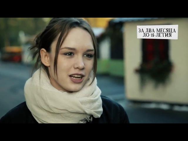 18-летие Дианы Шурыгиной.. пригласила Марьяну Ро на праздник?