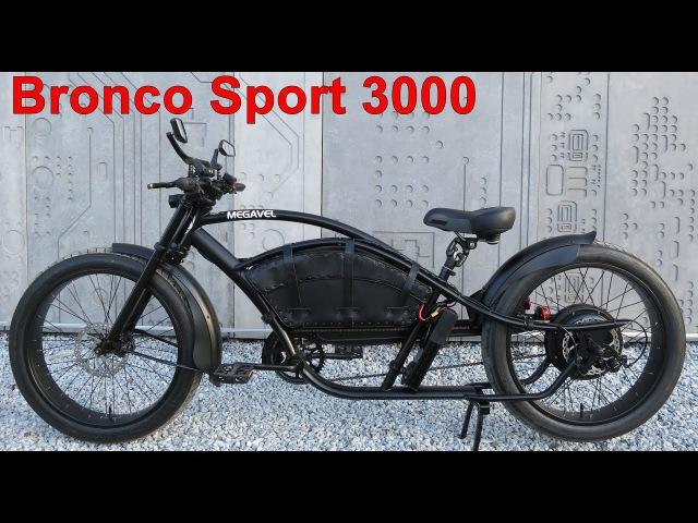 Electric bobber Megavel Bronco Sport 3000