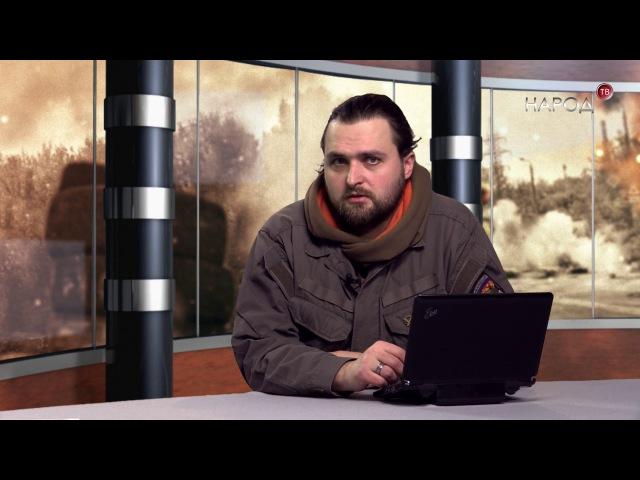 Андрей Морозов Мурз: О новом витке войны на Донбассе