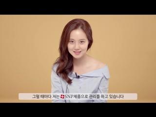 SNP Интервью Мун Чхэ Вон Б для рекламы косметического бренда SNP