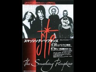 Smashing pumpkins: 2000-06-30 - nippon budokan, tokyo, jp, 19 - fuck you (an ode to no one)