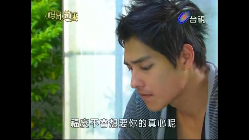 Не в деньгах счастье Тайвань 17 серия из 17 2009 г