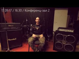Андрей Реер / Видеоприглашение на мастер-класс в рамках GPP на Namm Musikmesse 2017