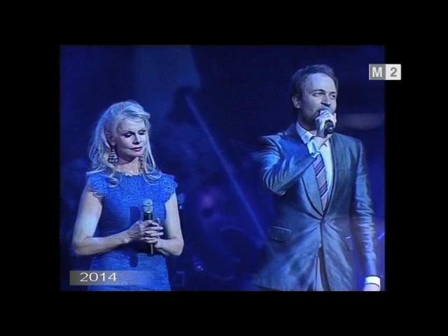 Anastasia Lazariuc, Cristofor Aldea-Teodorovici - Bucurați-vă (live)