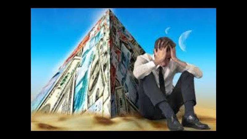 Закон о пирамидах, Helix Capital, Элеврус,Меркурий и т д