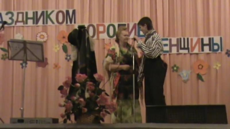 Сценка Климачёв А Баклыкова Л Морозов И