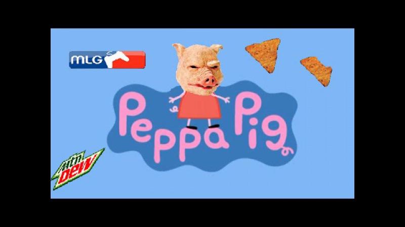 MLG PEPPA PIG FARTSTORM