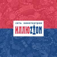 Логотип Иллюзион / Кино во Владивостоке