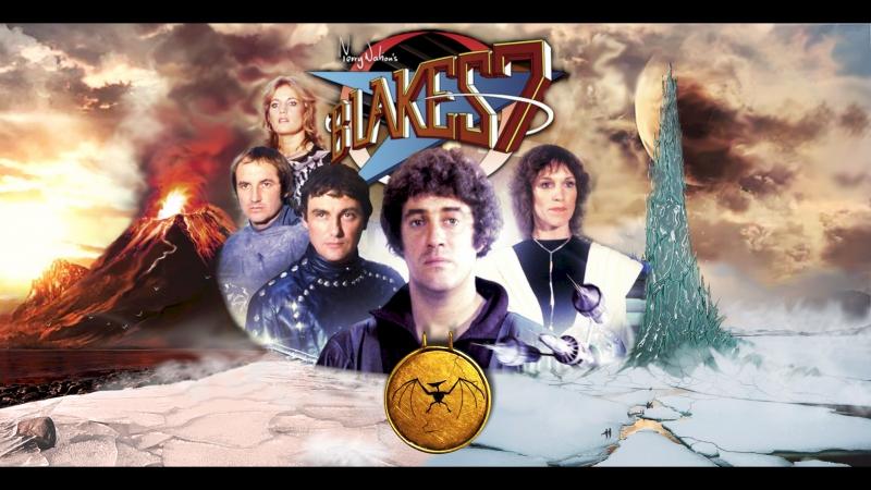 Семёрка Блейка Blake's 7 01 сезон 13 серия 1978