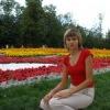 Личная фотография Инны Домашенко
