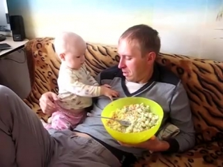 Ребенок  кормит папу