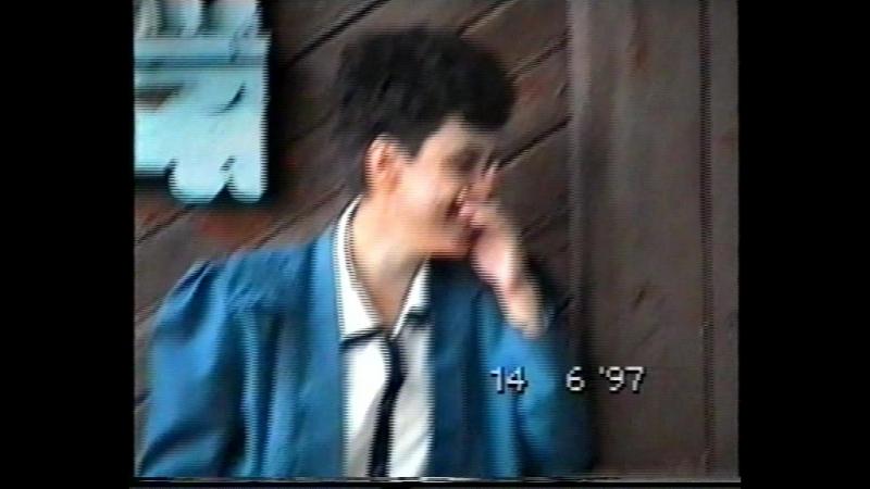Проводы в армию Шматова Виктора 1997 год