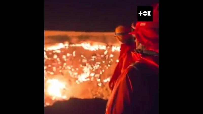 Газовый кратер Дарваза вечный огонь в песках пустыни