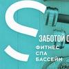 "Фитнес-центр ""Sparta"" | Санкт-Петербург"