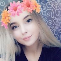 Самусенко Даша