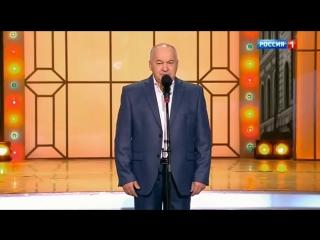 Игорь Маменко 2018 - РУССКАЯ БАБА. ДЕФИЛЕ. Новый номер. Юмор и Смех