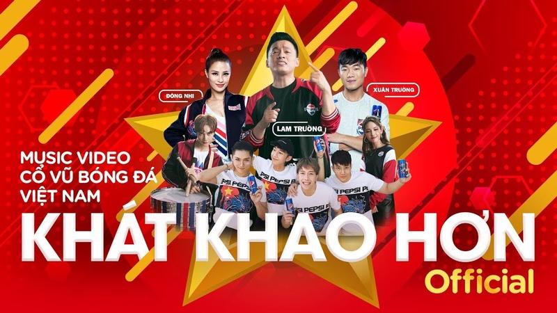 Lam Trường Đông Nhi Xuân Trường Monstar JSOL Cara KHÁT KHAO HƠN Remix 2018