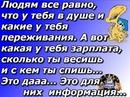 Фотоальбом Людмилы Тиханюк