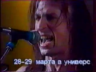 "Реклама фестиваля ""Монстры рока"" 1990 г."