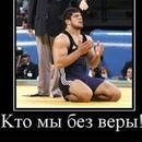 Личный фотоальбом Талгата Кемелова