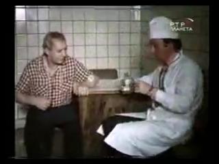 """""""Наглядный урок"""",1974г,Фитиль №148 В роли врача Андрей Миронов"""