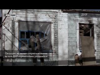 Украинско-фашистские войска часто ведут по мирным жителям артобстрелы  боец ВС ДНР Воск