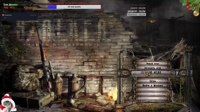 KoteRock play game [RU]